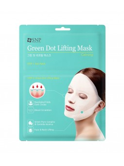 SNP Green Dot Lifting Mask...