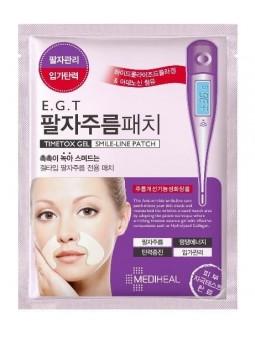 Mediheal E.G.T Timetox Gel...