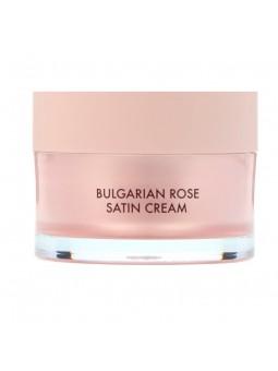 Heimish Bulgarian Rose...