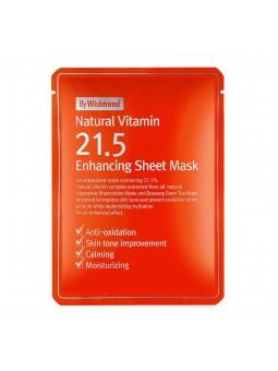 Тканевая маска с витамином...