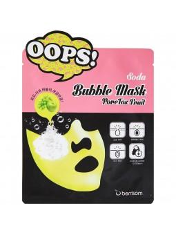 Пузырьковая маска для...